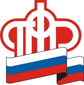 Logo_PFRF
