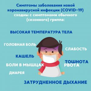 PHOTO-2020-03-13-12-09-53 (1)