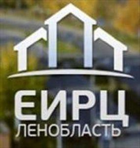 еирц-сайт